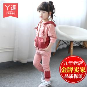 童装春装女童套装新款宝宝两件套韩版时尚儿童长袖套装春秋季