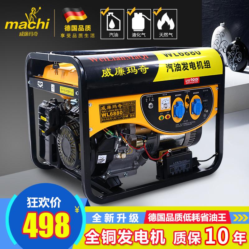 Престиж недорогой частица для женского имени странный 3kw бензин генератор 220V однофазный трехфазный 3/5/8 киловатт небольшой двигатель домой мини