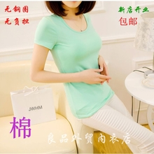 Lycra cotton belt BRA BRA - t vest half sleeve T-shirt with short sleeves free BRA cup one household pajamas women yoga