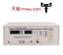 Yangzi yd2611d Precision Electrolytic Capacitor leakage current measuring instrument