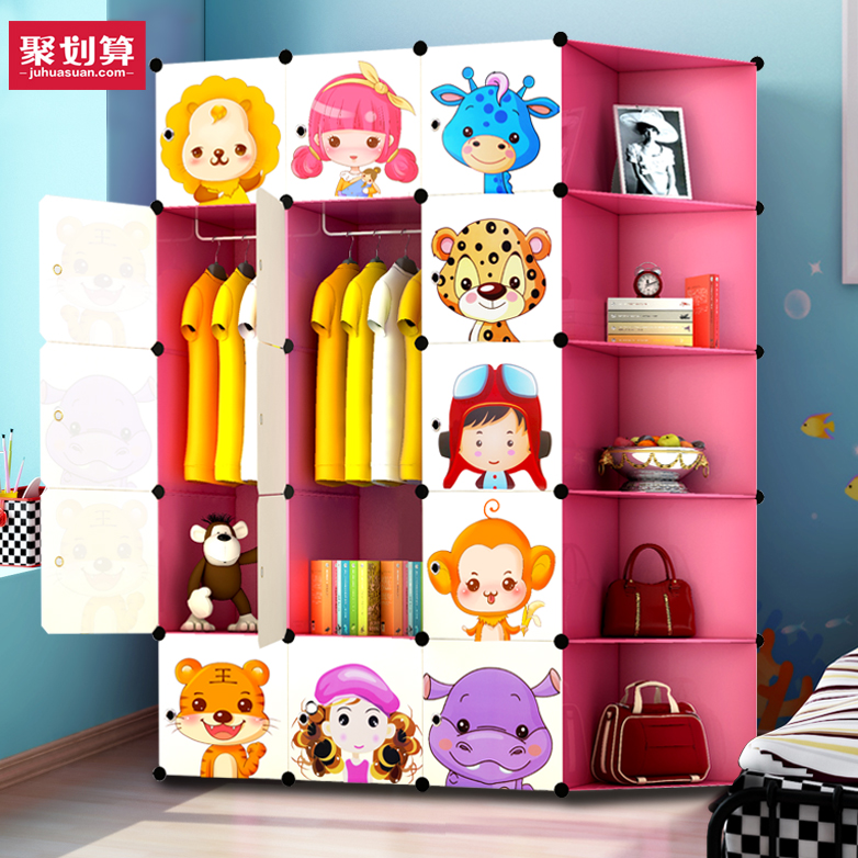 國靖衣櫃簡易宜家折疊組裝鋼架布藝儲物櫃嬰兒寶寶兒童卡通衣櫃