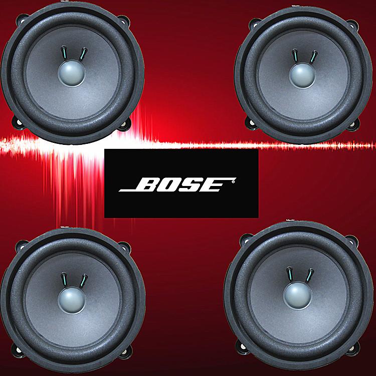 Dr Bose 6 5 Inch Car Speakers Imported Car Speaker Harman Kardon