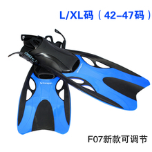 Yoogan authentic diving fins Swimming, snorkeling fins can be adjusted Adult children diving equipment on sale