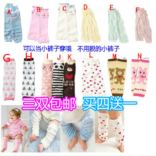3 pairs of winter baby sock relent baby kneepad leg sets of children child crawling knee sleeve jacket crash