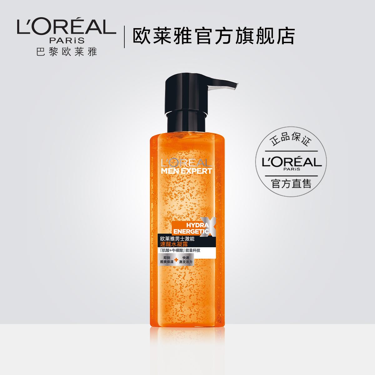 Л'ореаль мужской стимулировать может скорость просыпаться вода гель увлажняющий пополнение запереть вода услуга кожа круто кожа воды кожа статья