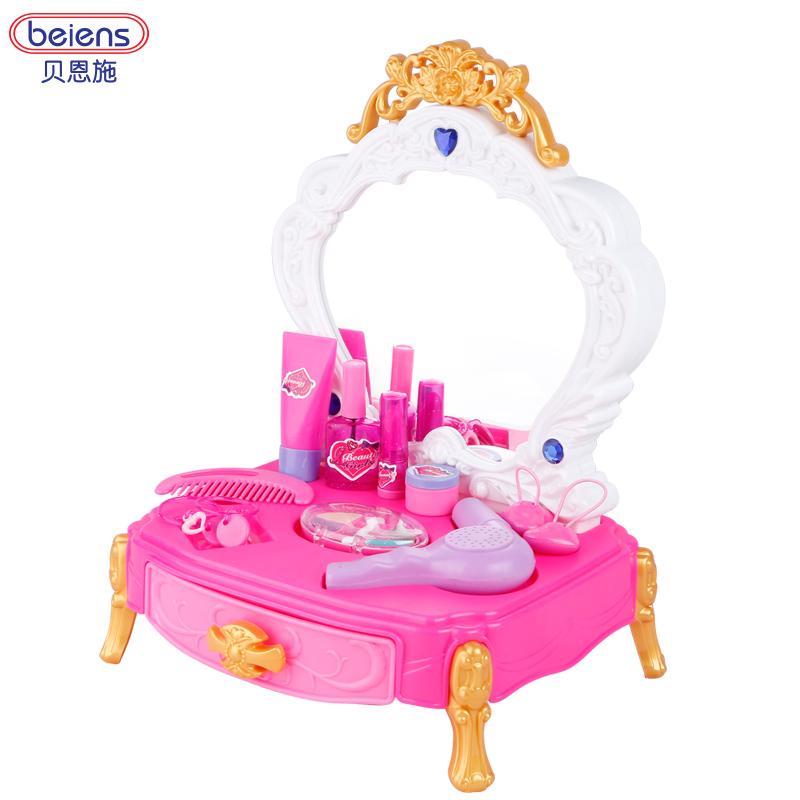 貝恩施兒童過家家仿真化妝台音樂梳妝台玩具 女孩化妝玩具吹風筒
