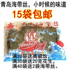 青岛海带丝60g小时候的味道怀旧零食咸辣即食休闲小食品15袋包邮