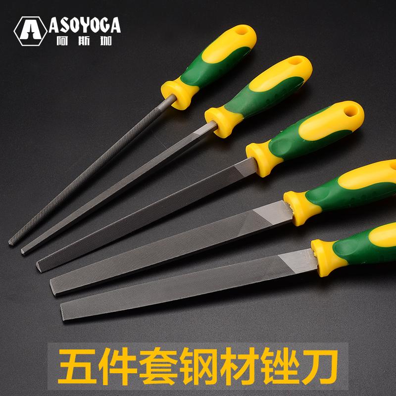 阿斯珈鋼銼銼刀鉗工細齒扁銼尖頭圓銼半圓銼方銼三角銼角銼子套裝