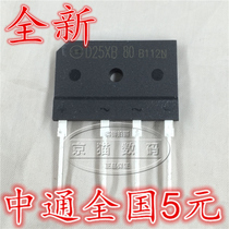 D25XB80 New induction cooker rectifier Bridge rectifier Bridge heap can be used for D25SBA80 D20SB80