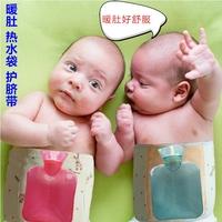 Мини маленький размер PVC ребенок ребенок теплый рубец зыбь газ кишечный твист окружность живота окружность живота марля фартук теплый грелка применять лицо