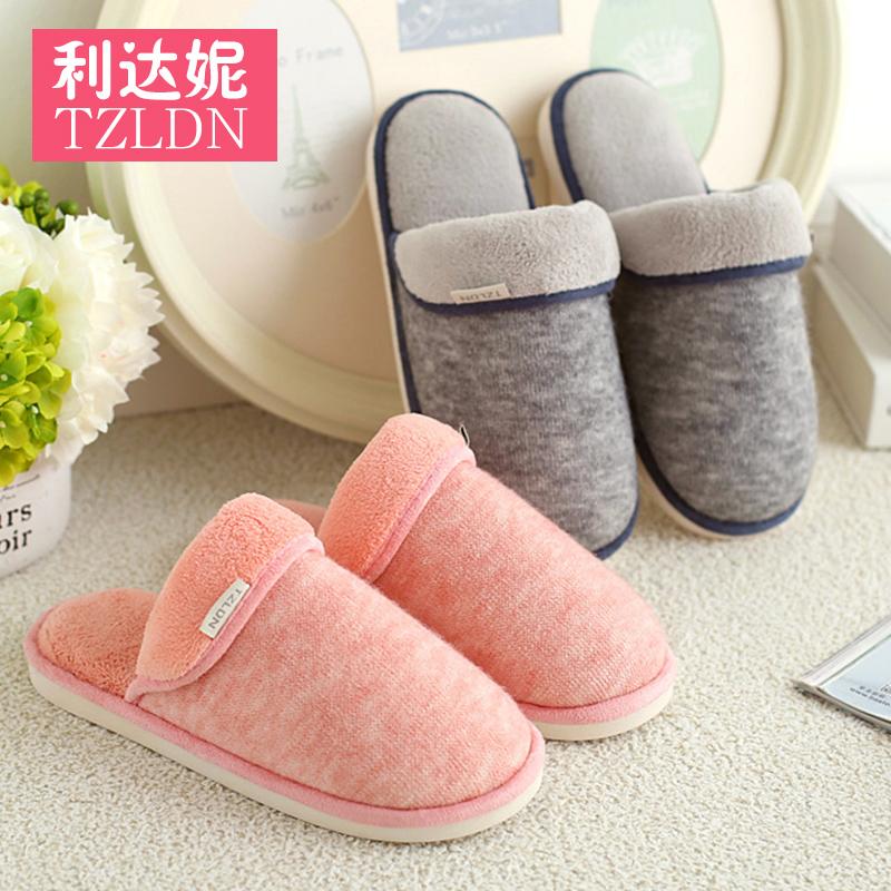 家居家棉拖鞋女半包跟男室內情侶地板防滑軟底保暖月子鞋冬天