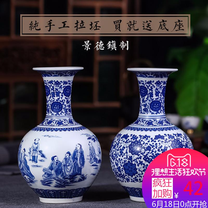 景德鎮陶瓷器仿古青花瓷花瓶插花 新中式家居客廳裝飾品擺件