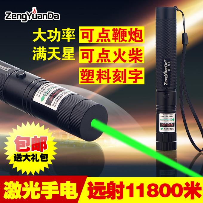 Увеличение источников высокой мощности лазерного указателя зеленый лазерный указатель Звезда пера древка дальнего инфракрасного лазерного света руководство