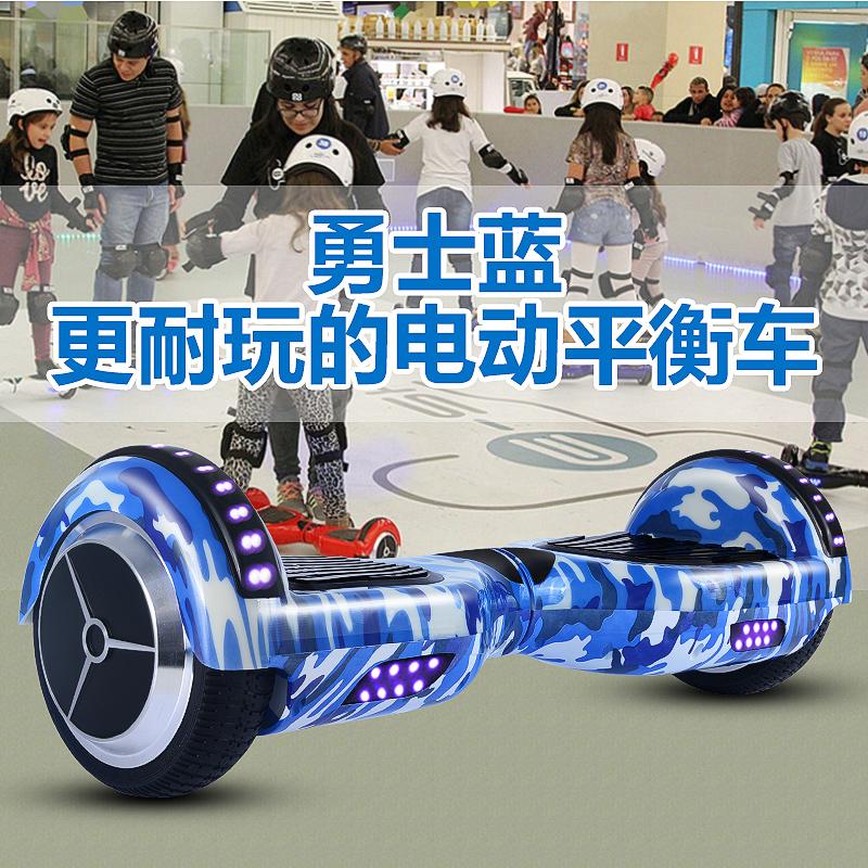 Превышать держать умный баланс двойной автомобиль круглый ребенок для взрослых поколение шаг два скейтборд дрейф мини электрический телесное ощущение баланс автомобиль