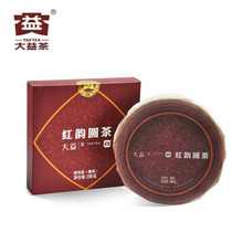 Official authentic big profit Red rhyme circle tea Yunnan pu-erh tea ripe tea 100 g/piece of random delivery