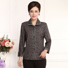 Love mom beauty middle-aged and old women's autumn outfit shirt mother of printed cotton embroidered with the old grandma thin coat