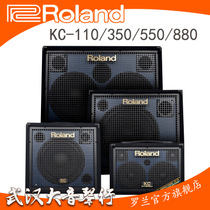 Roland Roland KC110 KC350 KC550 KC880 Keyboard synthesizer speaker guitar electric Drum Stereo