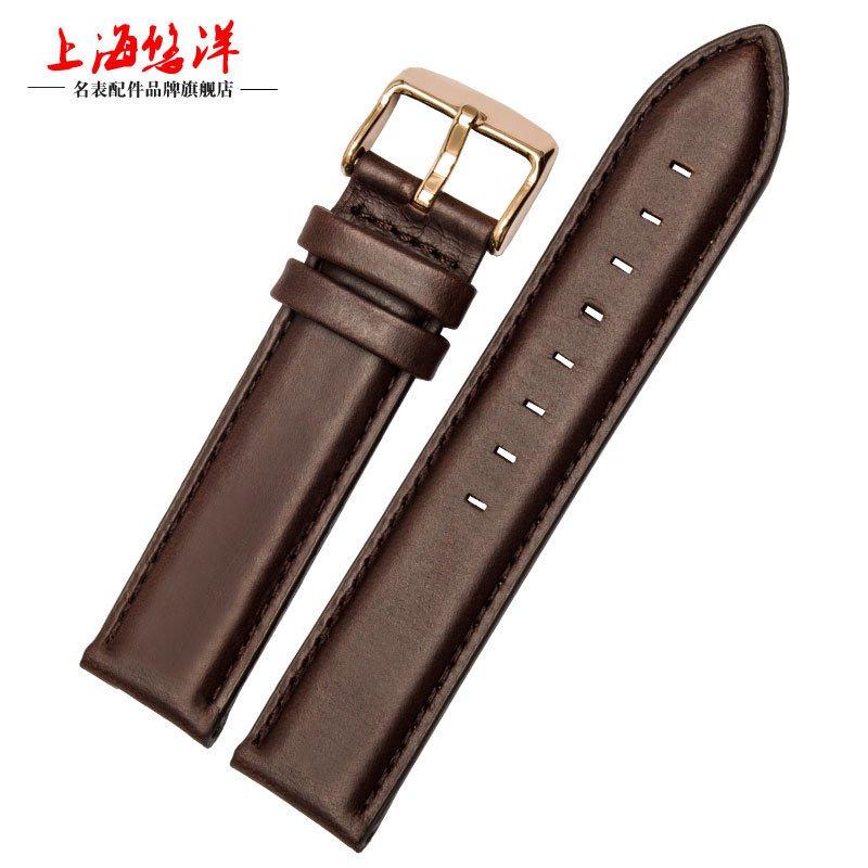 悠洋真皮表帶 適配DW丹尼爾惠靈頓男女針扣手表帶三色17 18 20mm