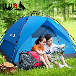 北山狼帳篷戶外3-4人家庭全自動速開雙人雙層防雨野營帳篷套裝