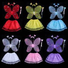 4の背面六十から一人の子供蝶の羽スリーピースファミリは、粉末の衣装に余裕のない子供たちはエルフ天使の羽の蝶の羽小道具の蝶の羽を実行衣装のドレス鵬はSWG88小さな悪魔の羽の羽