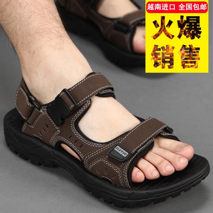 Летом новый очень большие кожаные сандалии мужская обувь мужская обувь досуг открытый Тапочки спорта Вьетнам обувь