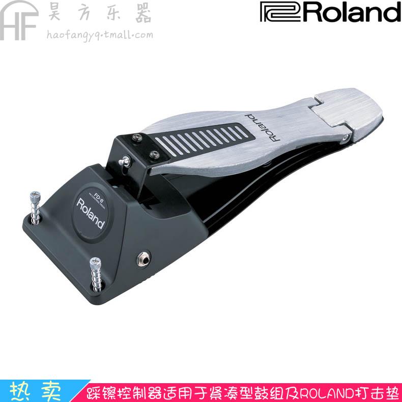 Роланд Roland FD-8 FD8 полка барабан электронный барабан удар доска протектор тарелки контролер система шаг педаль