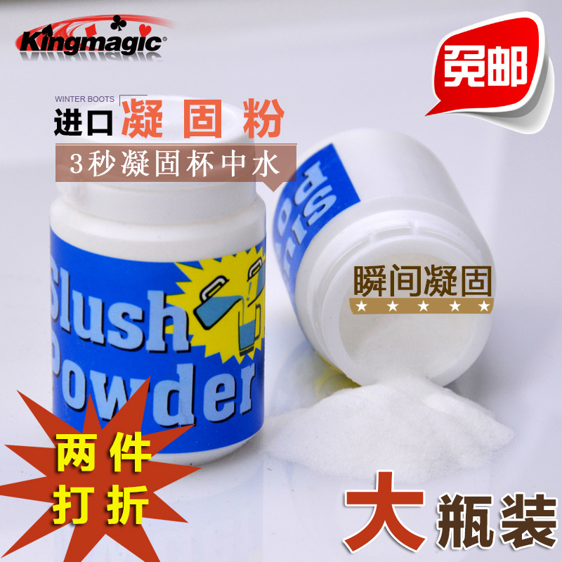 Solidification powder bottles (3 seconds away water water solidification) Snowman snow magic props bu
