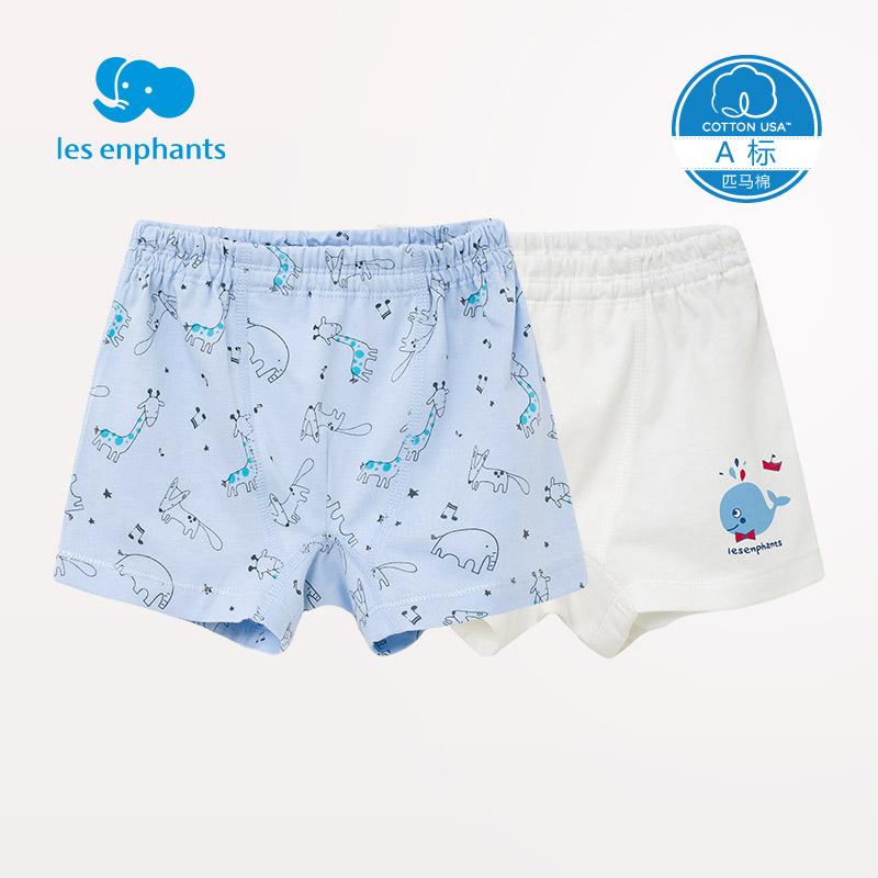 丽婴房儿童内裤 男纯棉1-3岁婴幼儿女宝宝匹马棉男童平角裤2条装