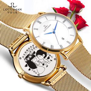 罗蒂诗蔓情侣表一对简约男士石英女士手表七夕时尚防水真皮带腕表