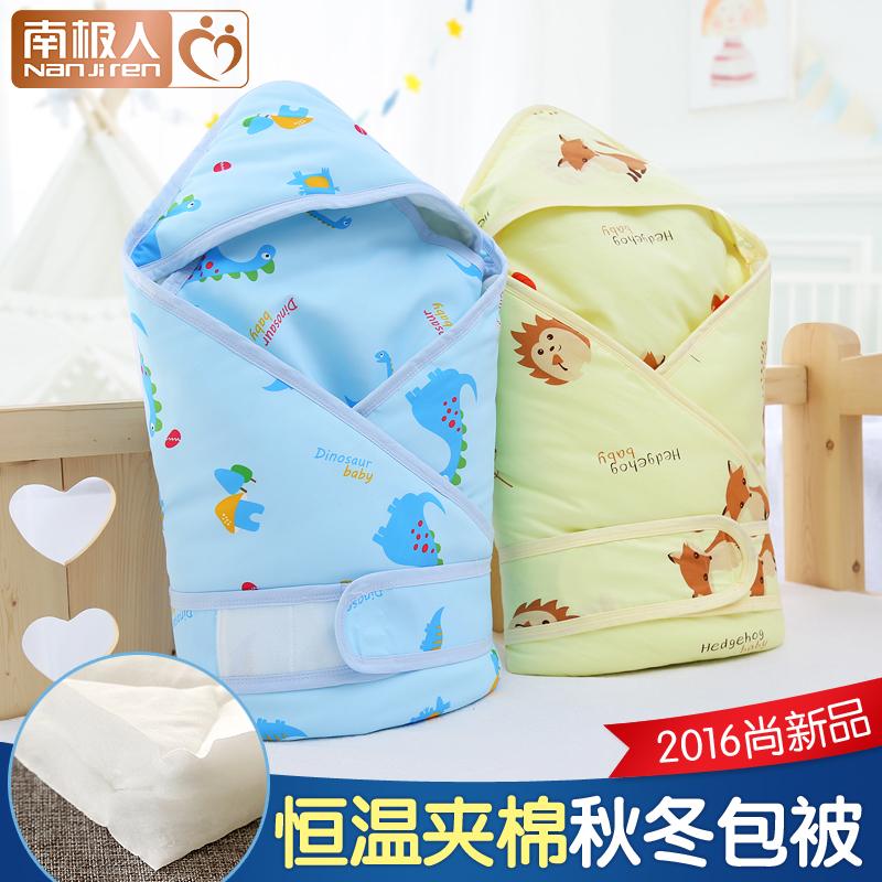 Подлинный южный полюс человек ребенок держаться весенний и осенний ребенок покрытый новорожденных статьи осенью и зимой пеленать полотенце завернуть ткань