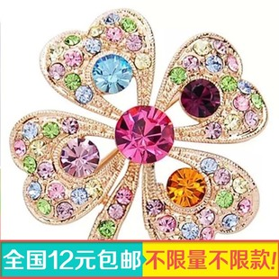 Japan and South Korea full of diamond jewelry romantic happiness clover brooch brooch Korean fashion personality ladies