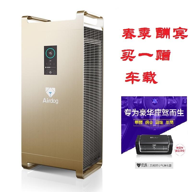 [贝昂工厂直销店空气净化,氧吧]贝昂JY550JY500土豪金空气净月销量0件仅售7699元
