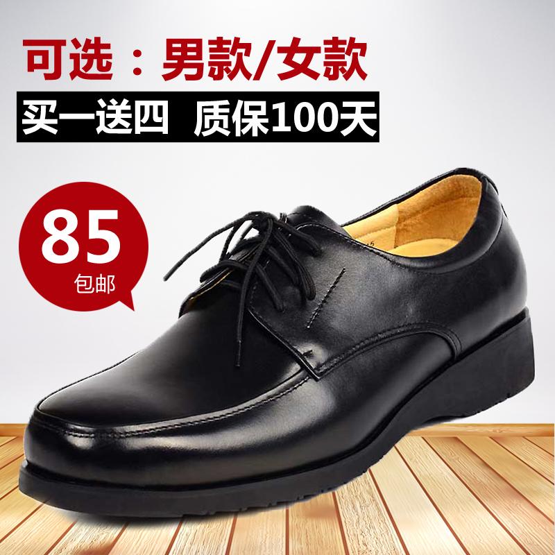 低价春秋制式男女正装皮鞋真皮商务休闲皮鞋保安地勤办公室GA皮鞋