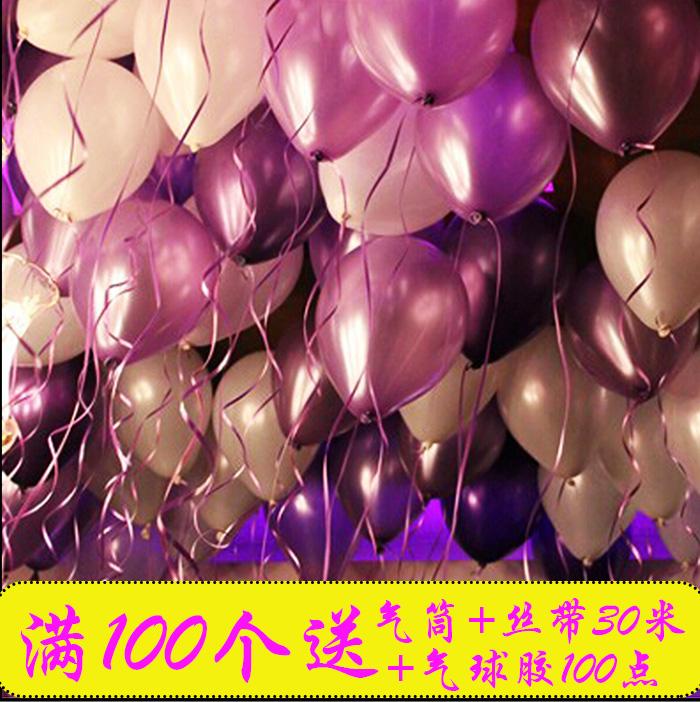 Оптовая свадьба воздушный шар арки воздушный шар утолщенной круглый жемчуг шары свадьба день рождения договоренности брак комната