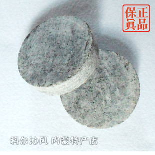 Cheap Chinese medical stone tea Inner Mongolia Bao small premium natural stone water health food Bao 1 8 yuan piece
