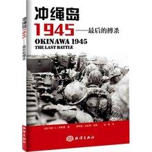 Военно-политическая литература > Иностранные документальные фильмы.