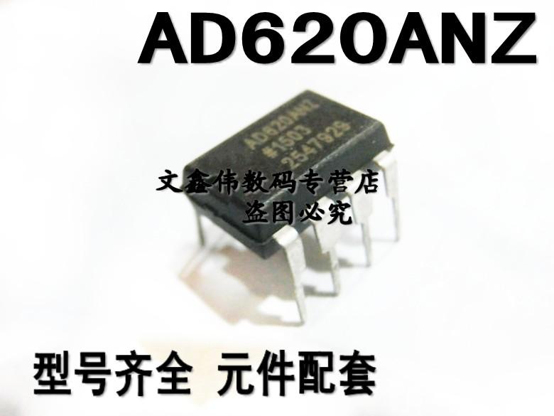 Счастливый мир | совершенно новый импорт AD620AN качество гарантированно AD620ANZ инструмент увеличить устройство DIP-8