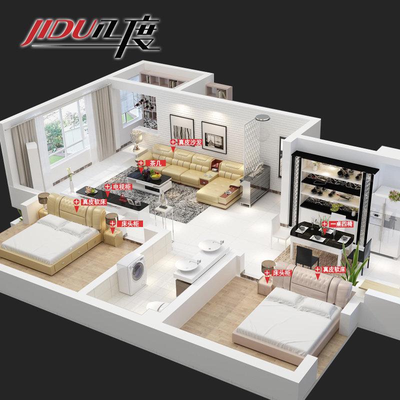 Несколько степень натуральная кожа диван простой современный лицевая коровья кожа диван размер квартира гостиная угол сочетание оригами диван