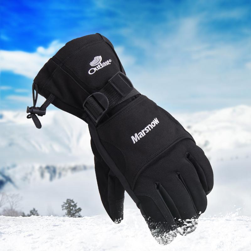 Снег открытый мужской водонепроницаемый лыжные перчатки зимние теплые перчатки открытый велосипед мотоцикл перчатки 908