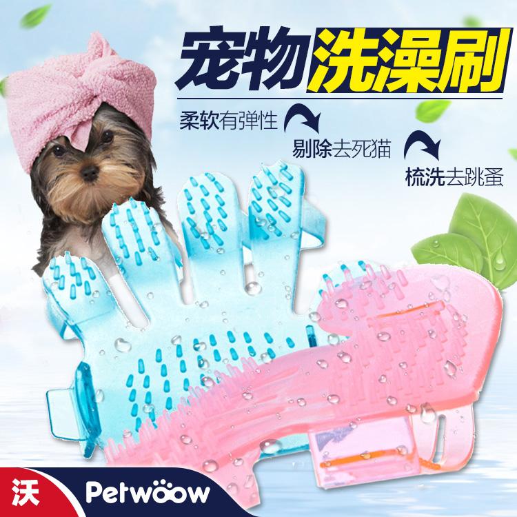 Пальма домашнее животное купаться щетка золото волосы китти маленькая собака купаться щетка массаж мыть ванна ванна твист ванна перчатки пальцы