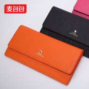 Wallet large zip around wallet 2015 new suede leather wallet large capacity end of female purse sweet lady fit