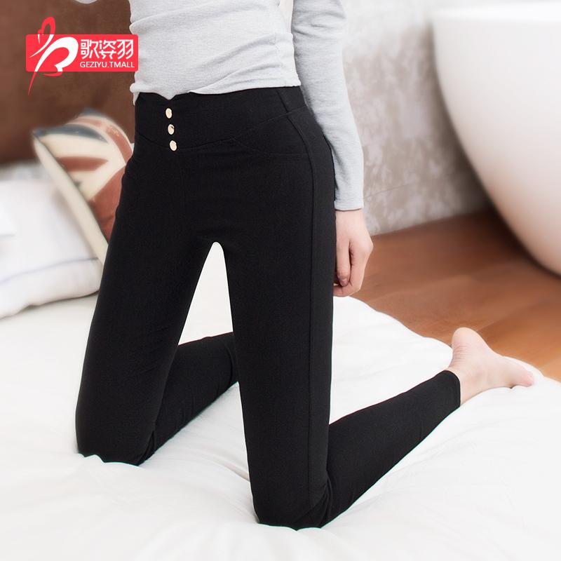 Носить леггинсы плюс размер дамы черные девять футов в высоту талии тощий карандаш брюки брюки брюки Весна летних женщин