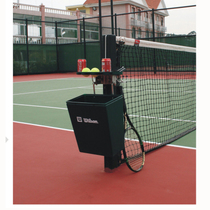 Wilson Weir field placement Rack Vail Sheng Tennis equipment Trash bin set 260W