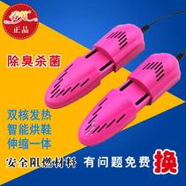 全铝家具配件智能鞋柜控制器擦鞋机消毒杀菌烘干器衣柜设备