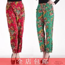 15 gold diffuse mountain summer pantalets printing linen nine minutes of pants 40-50 mother cloth pants pants national wind
