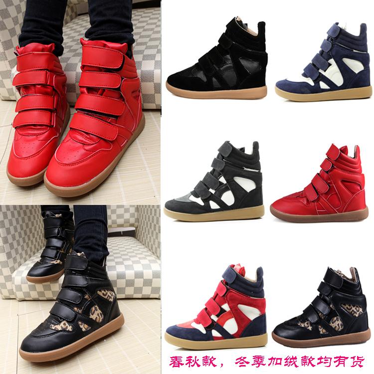 Звезда взрывы усилилось движение в корейской версии магии заклинание цвет Обувь повседневная обувь с высокой обуви дышащий лета прилива