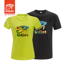 Udjat/unbounded 2015 chun xia new outdoor men and women leisure sports round collar U152053 printed cotton T-shirt