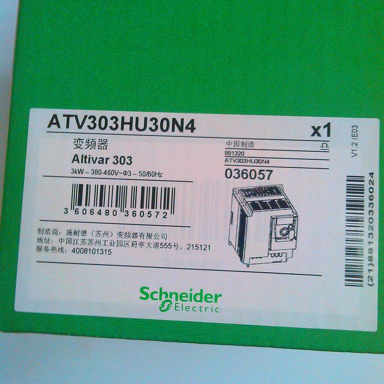 代理施耐德ATV303HD11N4變頻器 保證11KW質保一年