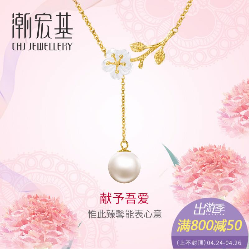 潮宏基·珍珠18k金項鏈