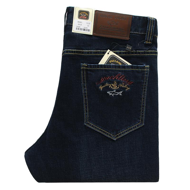 Большая подлинная акула джинсы осень/зима мужской 2015 толстый бизнес вскользь прямые ноги талии джинсовые штаны пакет в почте